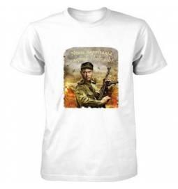 Majica Neretva I