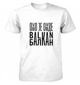 Majica Ovo je Balkan