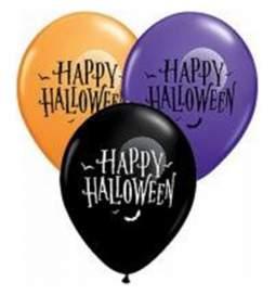 Baloni Happy Halloween, Luna 25/1